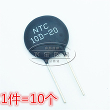 (10) common inverter power supply of thermistor ntc10d-20 10d-20 electric welding machine