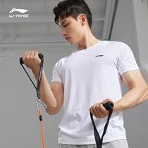李宁短袖男夏季新款跑步冰丝T恤圆领修身透气吸汗运动上衣ATSR375