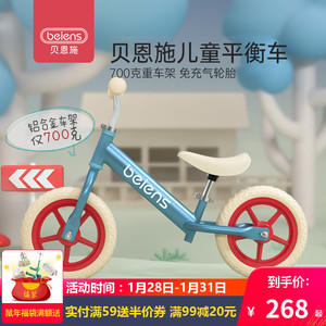 Beienshi children's balance bike child bicycle pedal toy baby walker scooter 1-3-6 years old