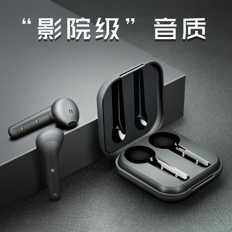 remax蓝牙耳机真无线双耳降噪半入耳式华为苹果小米安卓音乐听歌5.0小型迷你隐形超长待机TWS耳塞式高音质