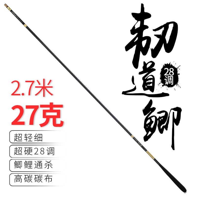 日本极细鲫鱼竿3.6米超轻超细鲫杆5.4米台钓竿钓鱼竿手杆28调韧道