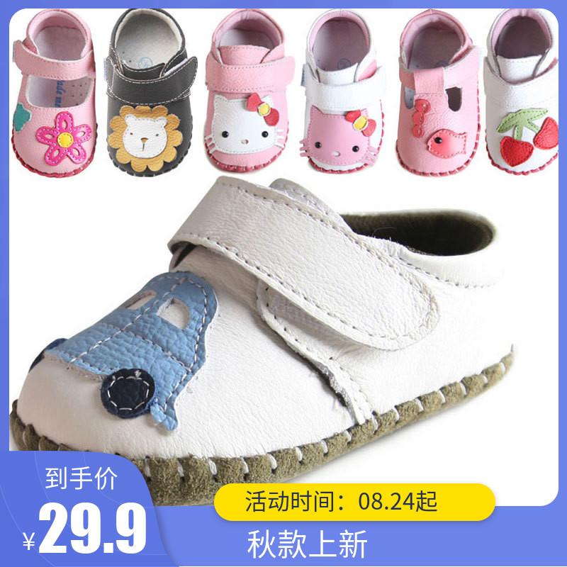 春夏季软底防滑学步鞋女6-12个月小宝宝凉鞋男婴幼儿凉鞋子0-1岁优惠券
