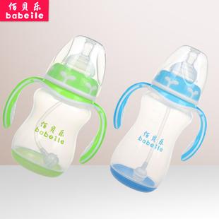 婴儿奶瓶宽口径带硅胶吸管儿童防摔塑料宝宝奶瓶感温pp奶瓶