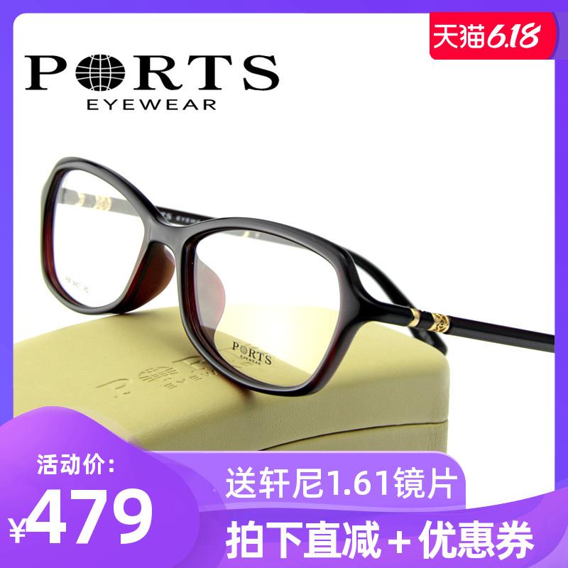 2019新款PORTS宝姿近视眼镜女正品小框眼镜架轻盈配镜框POF14807