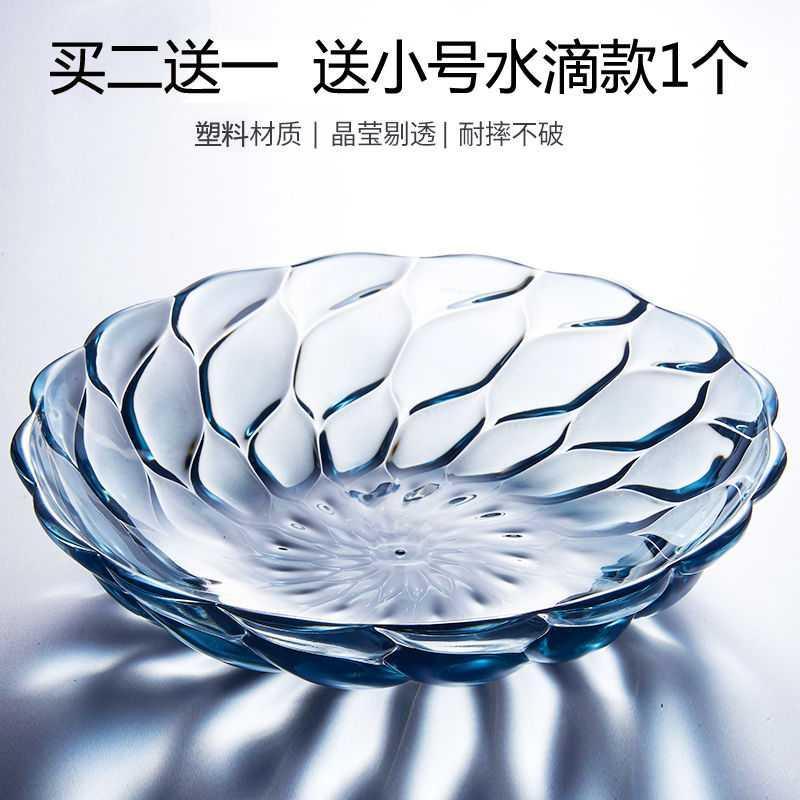 创意水果盘客厅家用糖果盆水晶透明茶几塑料干果盘子简约欧式果盘