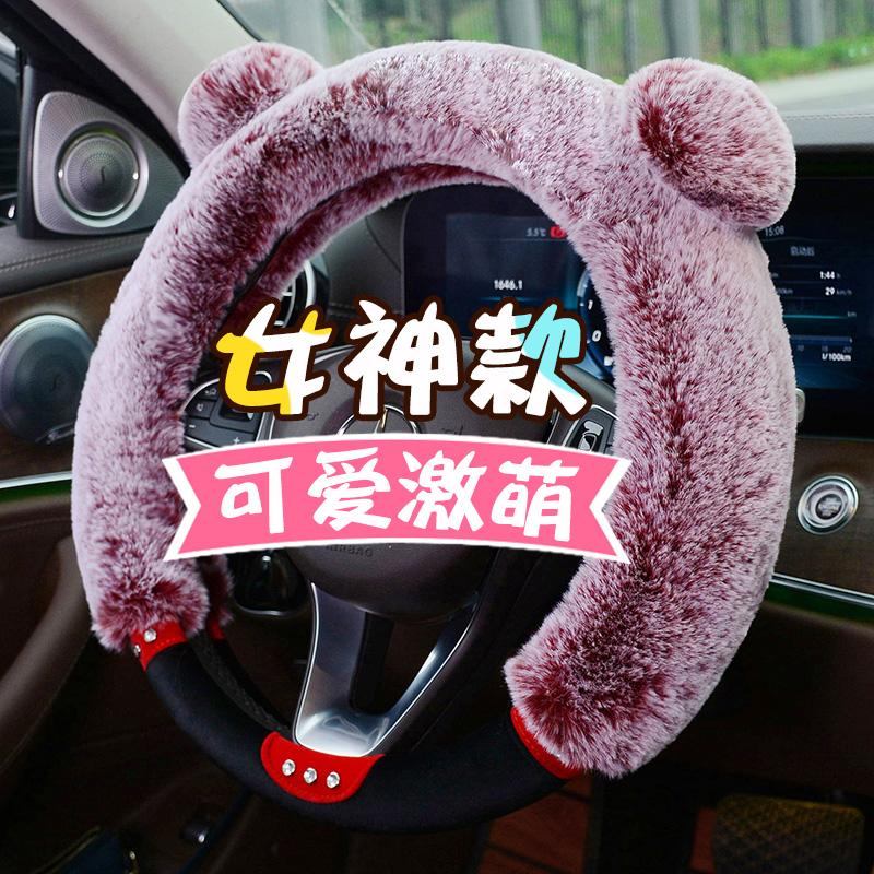 方向盘套女冬季短毛绒韩国可爱通用型汽车把套卡罗拉大众朗逸速腾