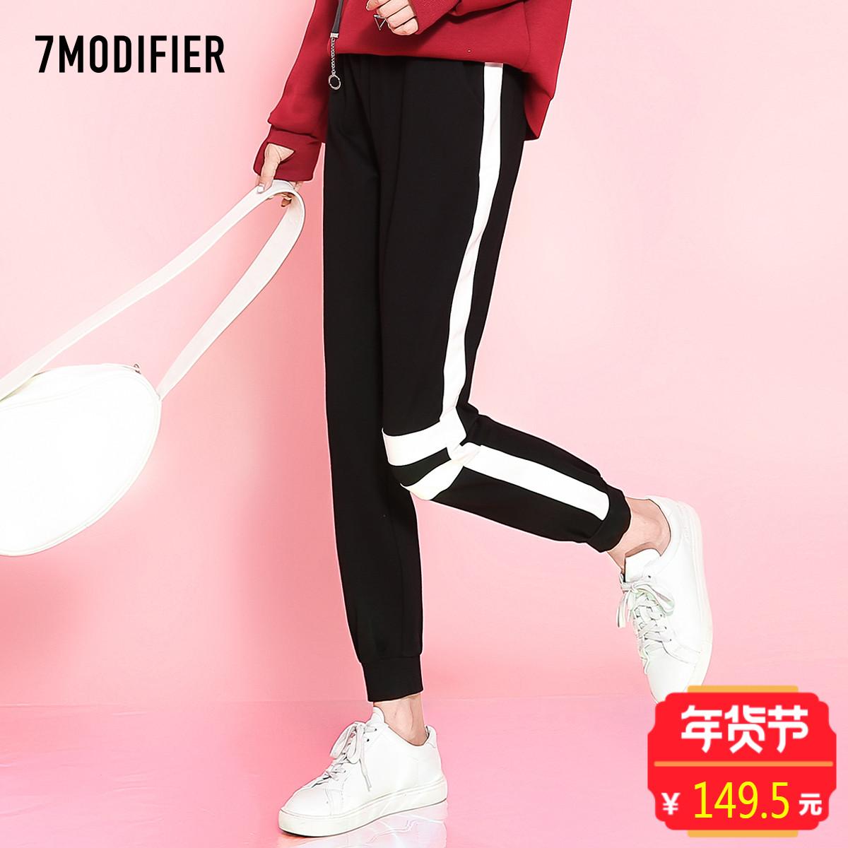 7.Modifier品牌口碑如何,买过7.Modifier哈伦裤的觉得怎么样