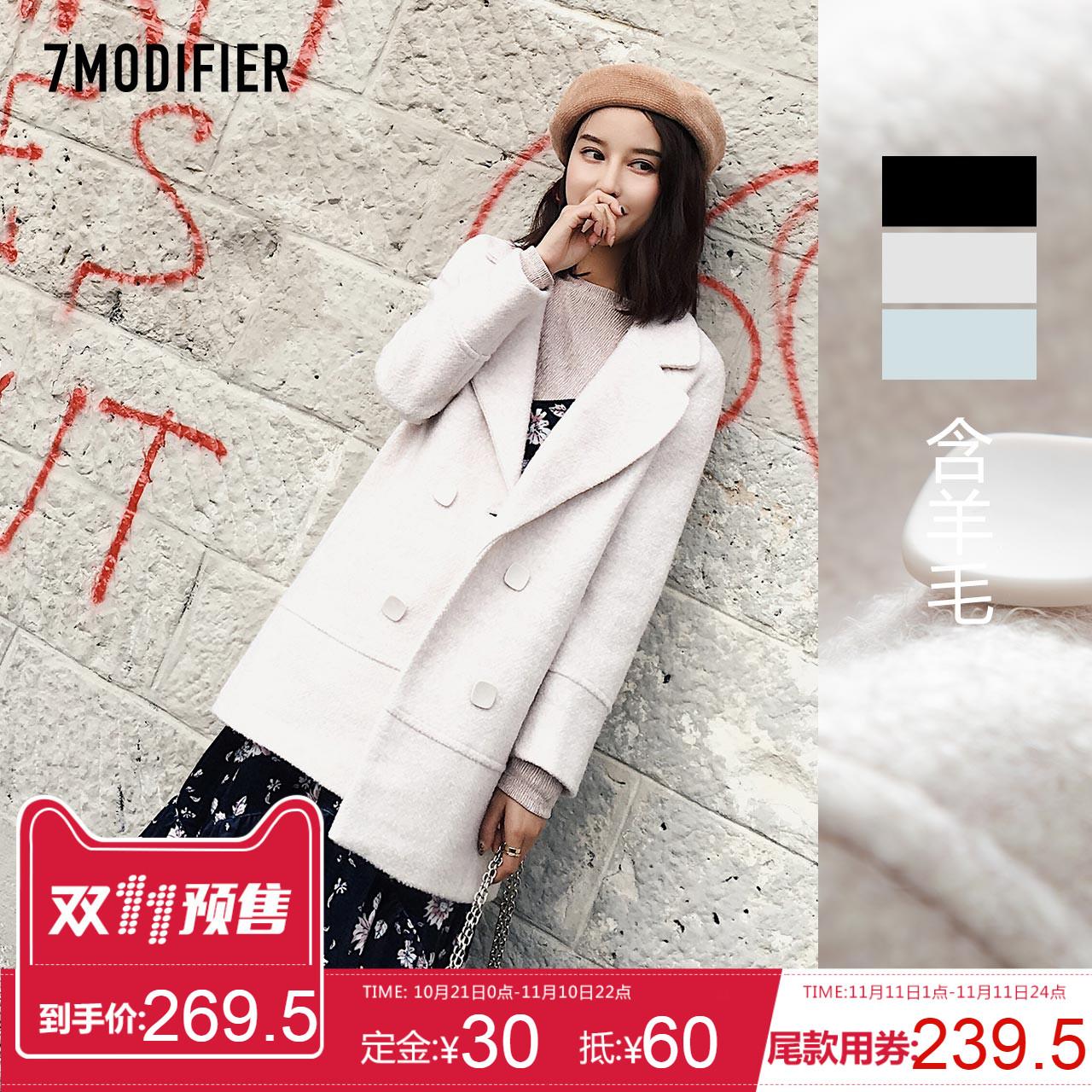 学生毛呢外套拉夏贝尔7m2017冬季新款秋装韩版宽松中长呢子大衣女