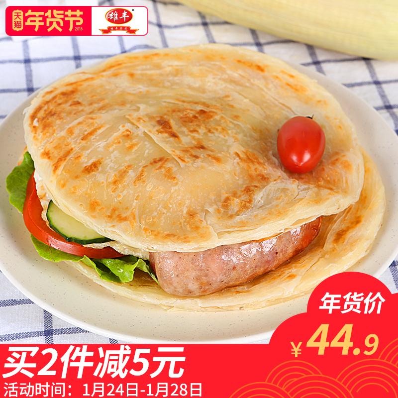 雄丰原味手抓饼面饼家庭装30片x100g手撕饼早餐饼煎饼食品批发