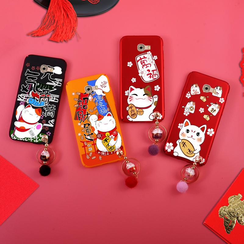 三星C9Pro手机壳C9000防摔套红色全包磨砂硬壳狗年元气招财猫挂饰