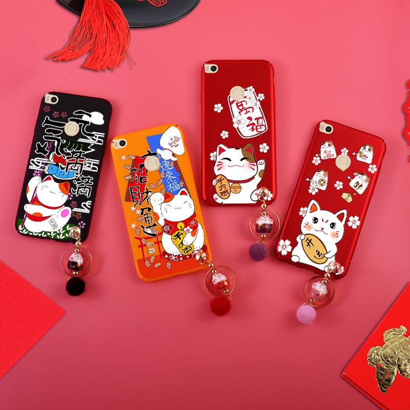 小米max2手机壳小米max防摔套全包红色硬磨砂狗年元气招财猫挂饰