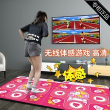专柜品牌家用无线跳舞cy7电视电脑sq款体感游戏机跑步运动健