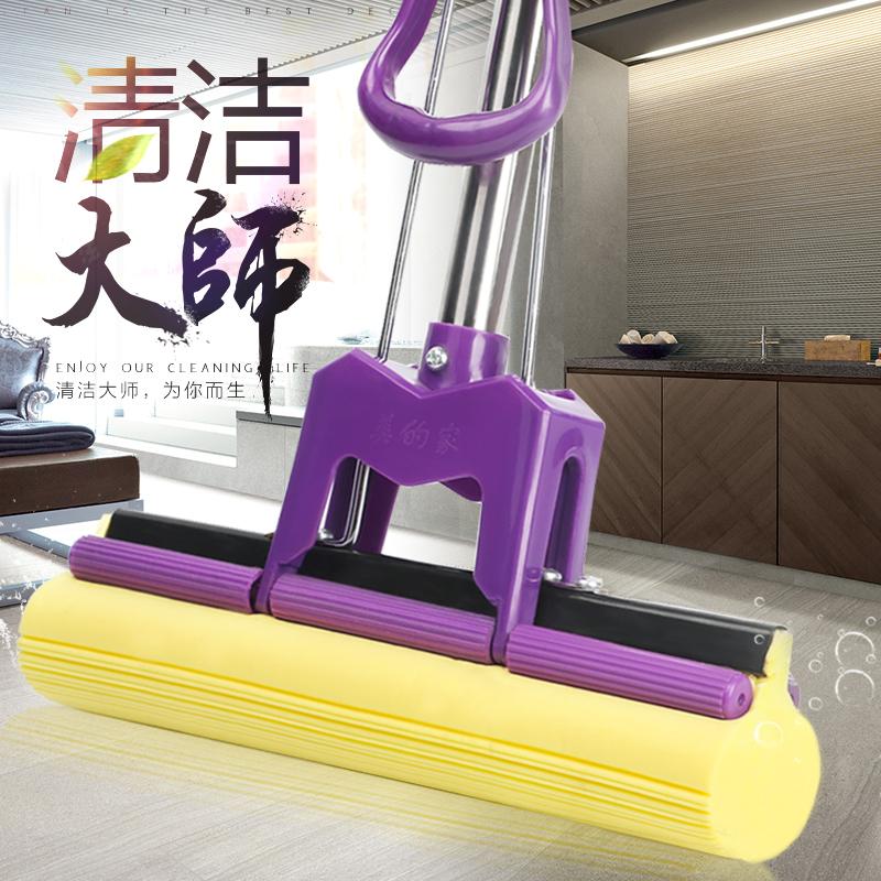 新品胶棉平拖把滚轮式卫生间吸水海绵棉拖家用免手洗挤水拖托把头