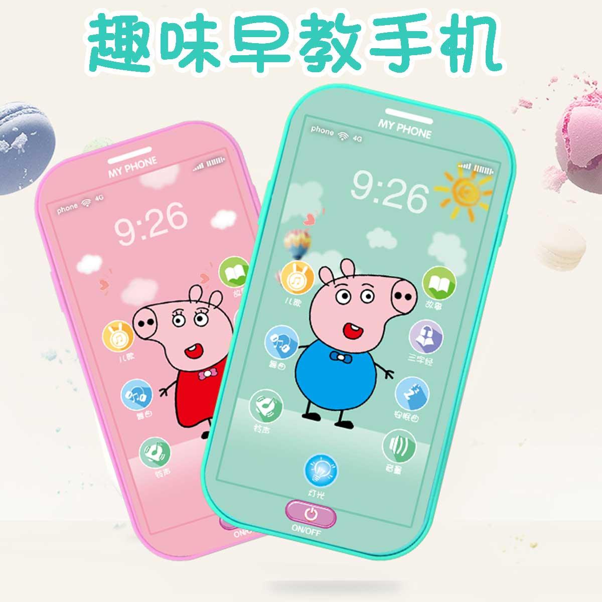 儿童玩具仿真触屏手机电话机0-3岁益智电话女孩宝宝早教玩具音乐