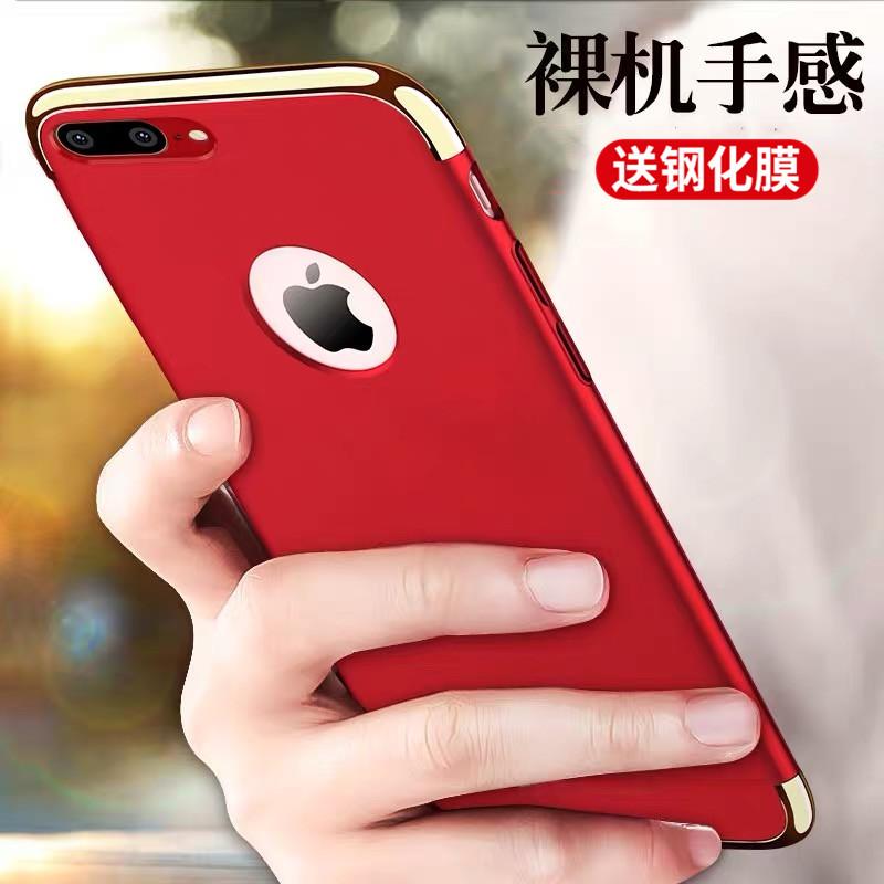 iPhone7手机壳苹果8全包防摔7plus保护套8plus新款硬壳7p个性8p网红创意七八潮牌男女款外壳