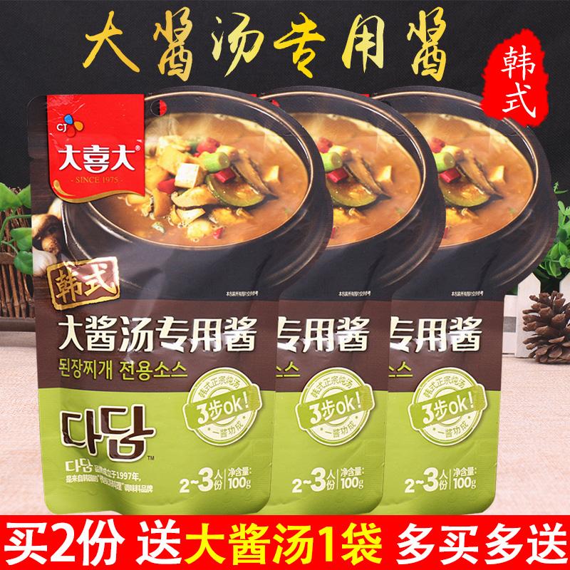 大喜大韩式大酱汤专用酱100g*3袋韩国海带汤裙带菜汤黄豆酱调味料