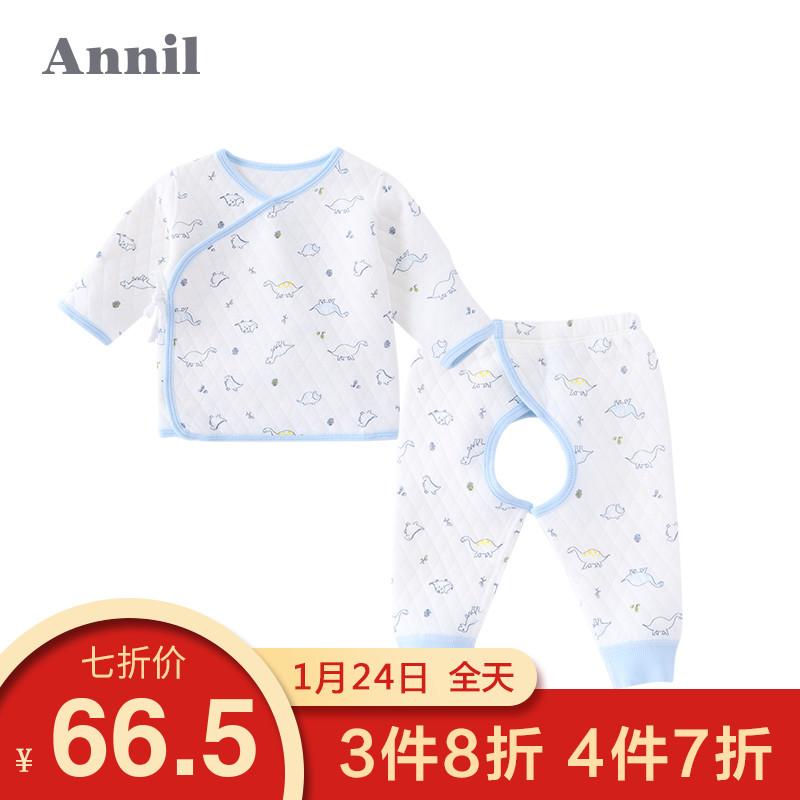 安奈儿童装婴童服装幼童秋冬新款宝宝长袖新生儿两件套装YM747675
