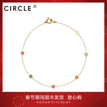 Circle Japanese jewelry natural color treasure thin 9K GOLD inlaid Ruby Emerald Bracelet