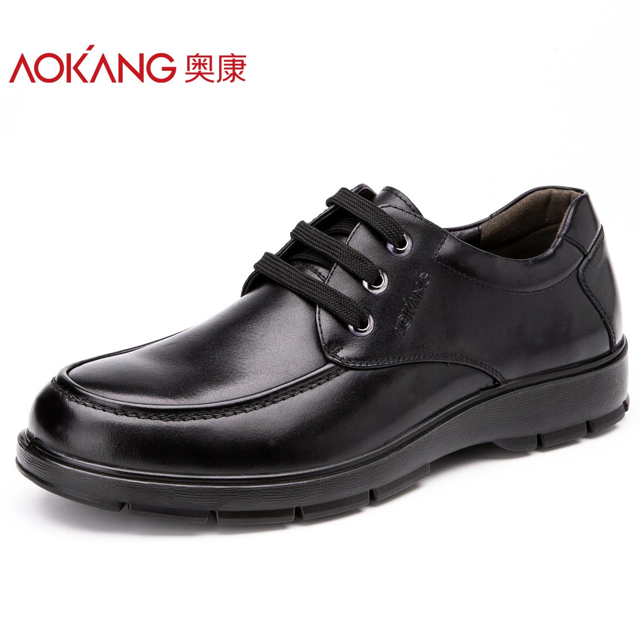 奥康男鞋秋季新款耐磨真皮英伦低帮鞋商务休闲皮鞋子圆头系带鞋子