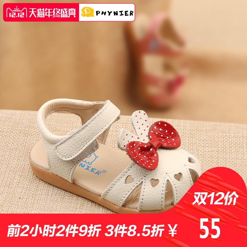 菲尼尔 夏季新款牛皮女童公主鞋包头防撞凉鞋卡通粉色宝宝鞋韩版