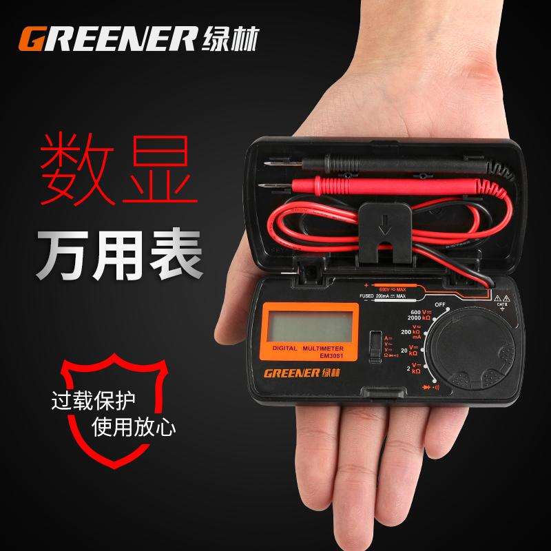 绿林维修万用表数字迷你高精度小型全自动智能便携微型电工万能表