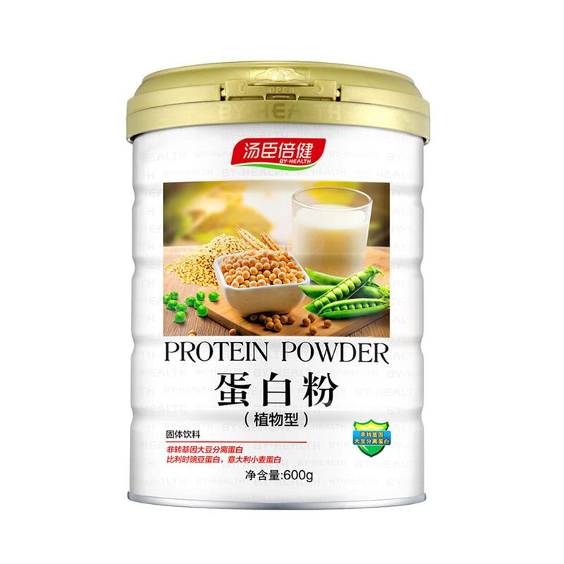汤臣倍健植物蛋白粉600g成人大豆蛋白质粉固体饮料营养粉补充蛋白