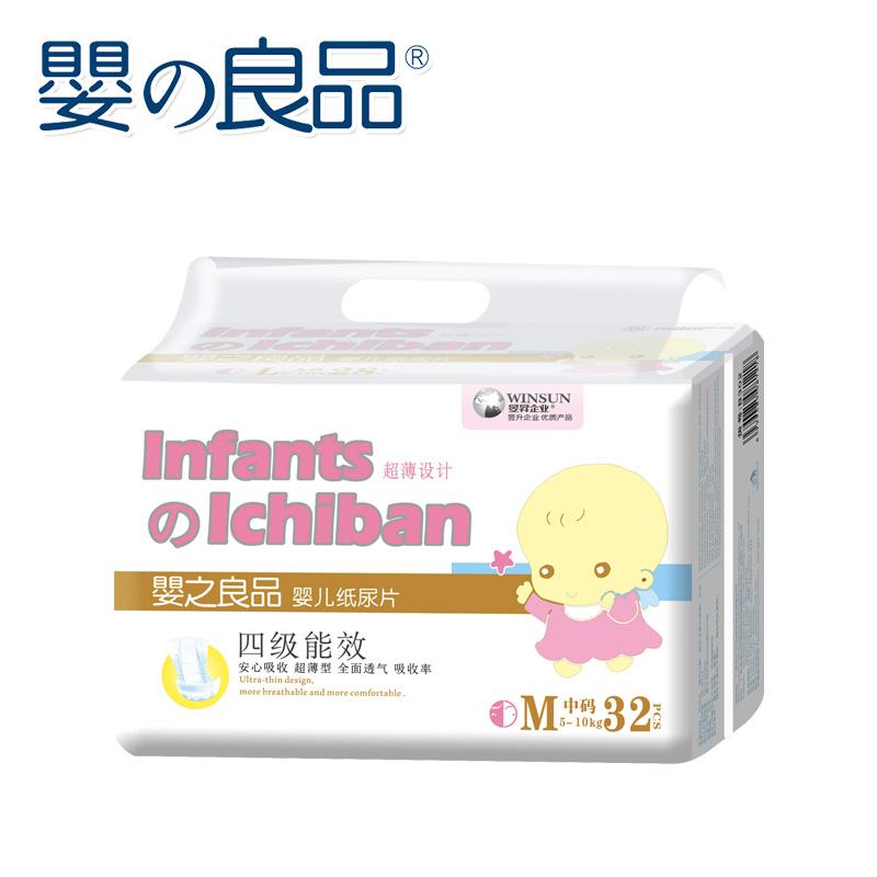 婴の良品纸尿片靠谱吗,求助