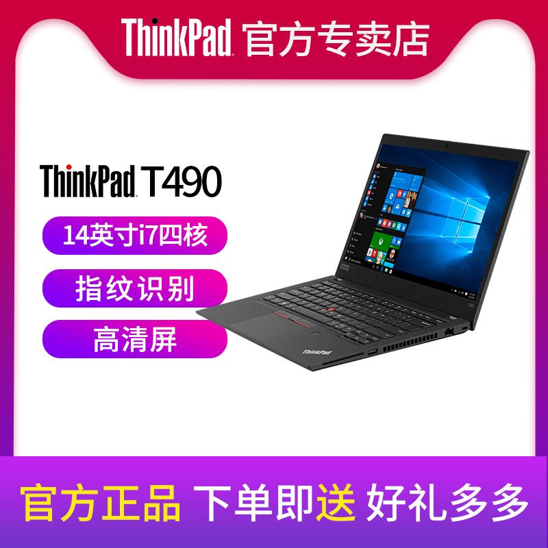 联想Thinkpad T490 1DCD/0TCD 14英寸i7四核IBM固态高清屏独立显卡高性能IBM经典商务办公游戏笔记本手提电脑