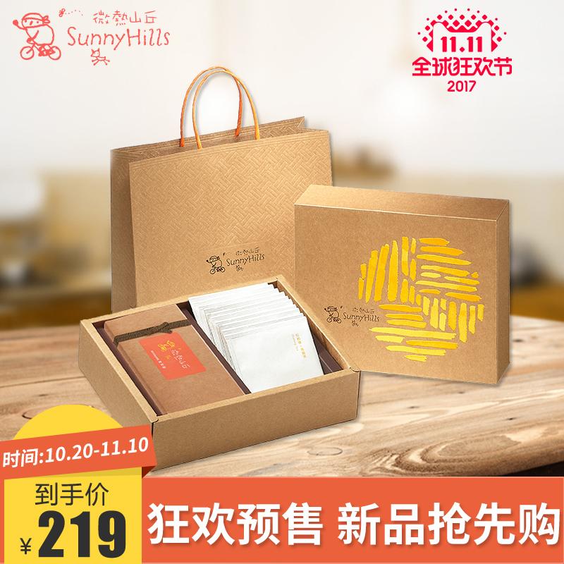 微热山丘 凤梨酥10颗装+乌龙茶3.5g*10袋新鲜效期