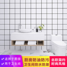 卫生间防水墙贴厨ge5防油壁纸xe粘墙纸浴室厕所防潮格子贴纸