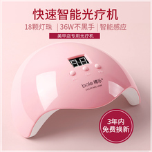 Set up shop for nail polish, beginner, professional, new home phototherapy lamp.