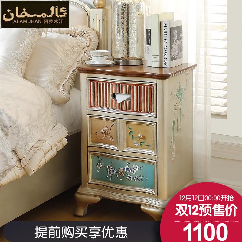 阿拉木汗美式床头柜实木储物收纳柜欧式卧室彩绘抽屉式斗柜小柜子
