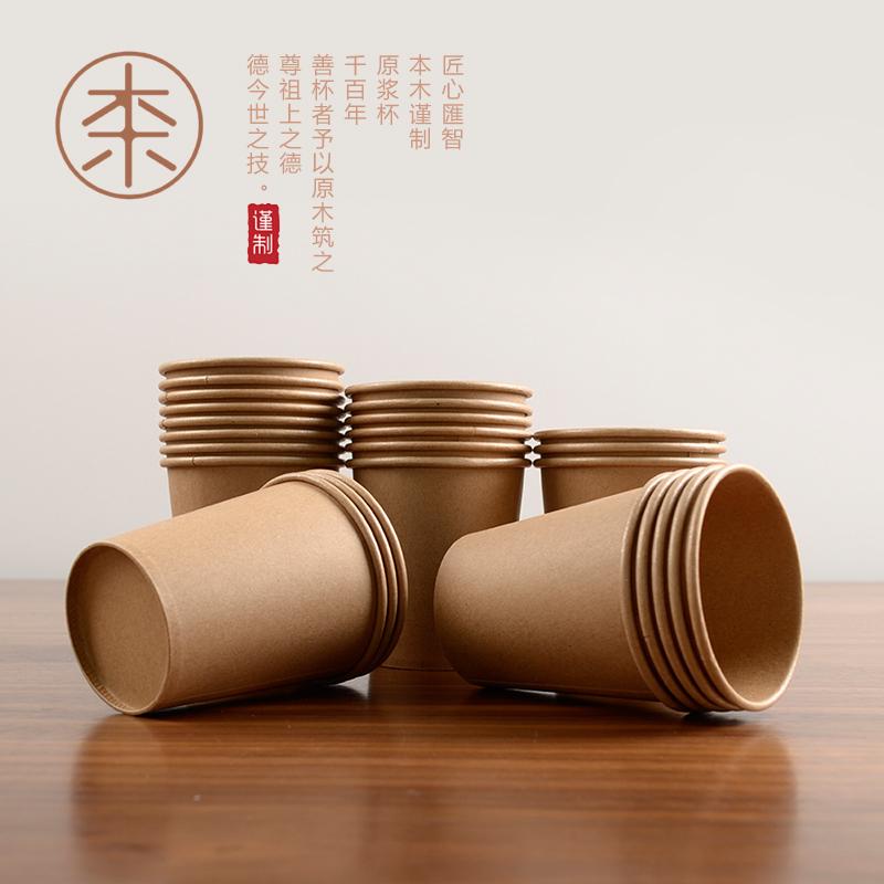 一次性杯子纸杯家用茶水杯带盖咖啡杯奶茶杯豆浆杯商用logo定制