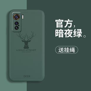 适用于vivoiqoo5手机壳vivo iQOO 5 Pro液态硅胶套步步高iqoo5pro全包镜头5g保护IQ005防摔2025A软壳女VIV0男