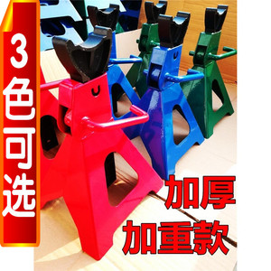 Minivan lifting tire change hand tool support frame manual horse stool jack repair small car repair