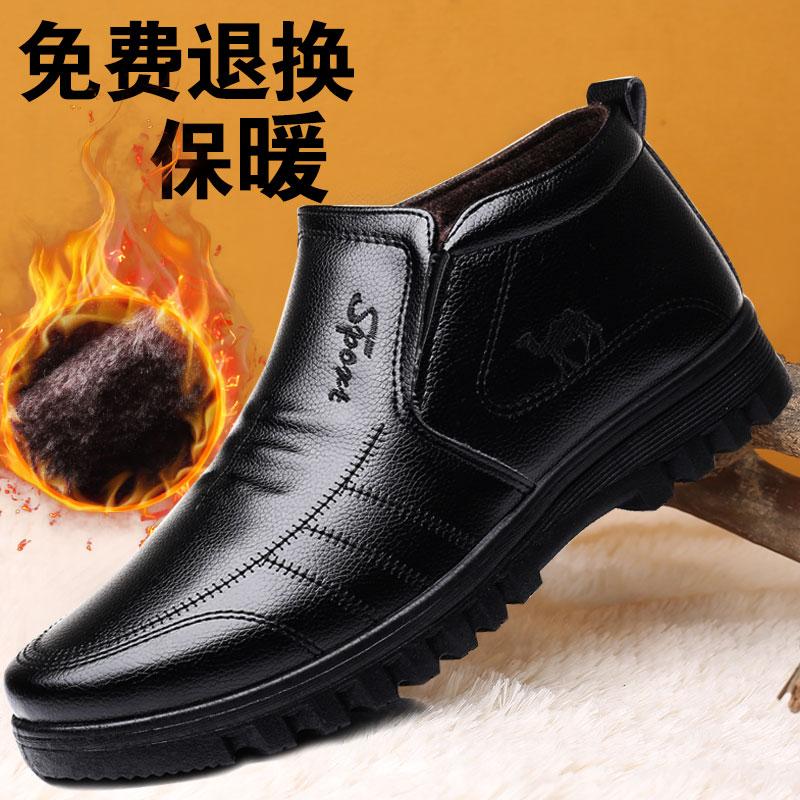 冬穿中年男人加绒高帮鞋厚底防滑防水老头棉鞋老年爷爷保暖鞋工作