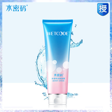 水密码晶露125g温和cg8水不紧绷qp奶深层洁面乳清洁护肤