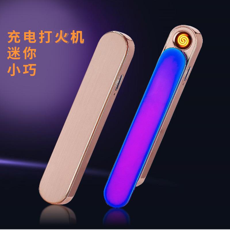 袖珍USB充电打火机防风个性创意静音电子点烟器送男友生日礼物