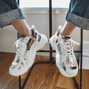 夏季。鞋男超火ins港风智熏老爹运动鞋搭配牛仔裤小脚工装的鞋子