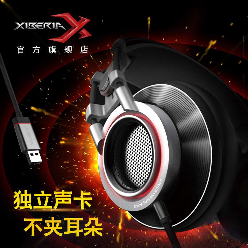西伯利亚 k9电脑游戏耳机头戴式电竞耳麦USB7.1带麦话筒台式吃鸡