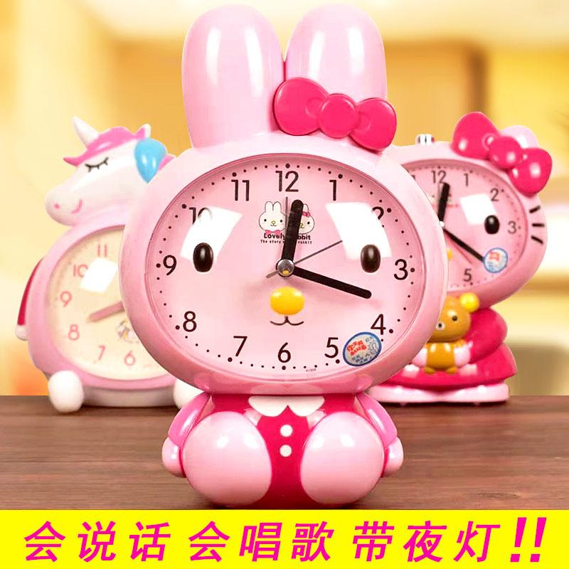 儿童闹钟卡通会说话可爱学生女孩专用闹铃时钟小夜灯起床钟表神器