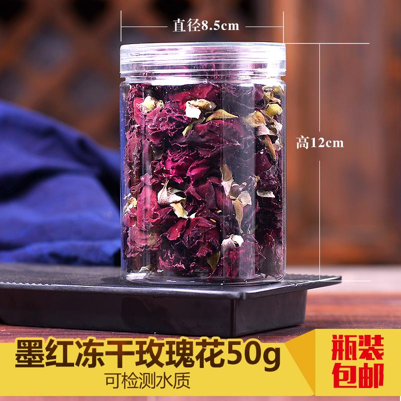 云南特级食用玫瑰花冠无硫墨红玫瑰花茶纯天然散装花草茶罐装包邮