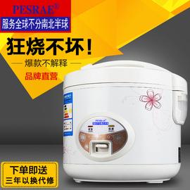 半球型迷你电饭煲家用老式小型电饭锅多功能1-2-3人煮饭锅4l3-5升
