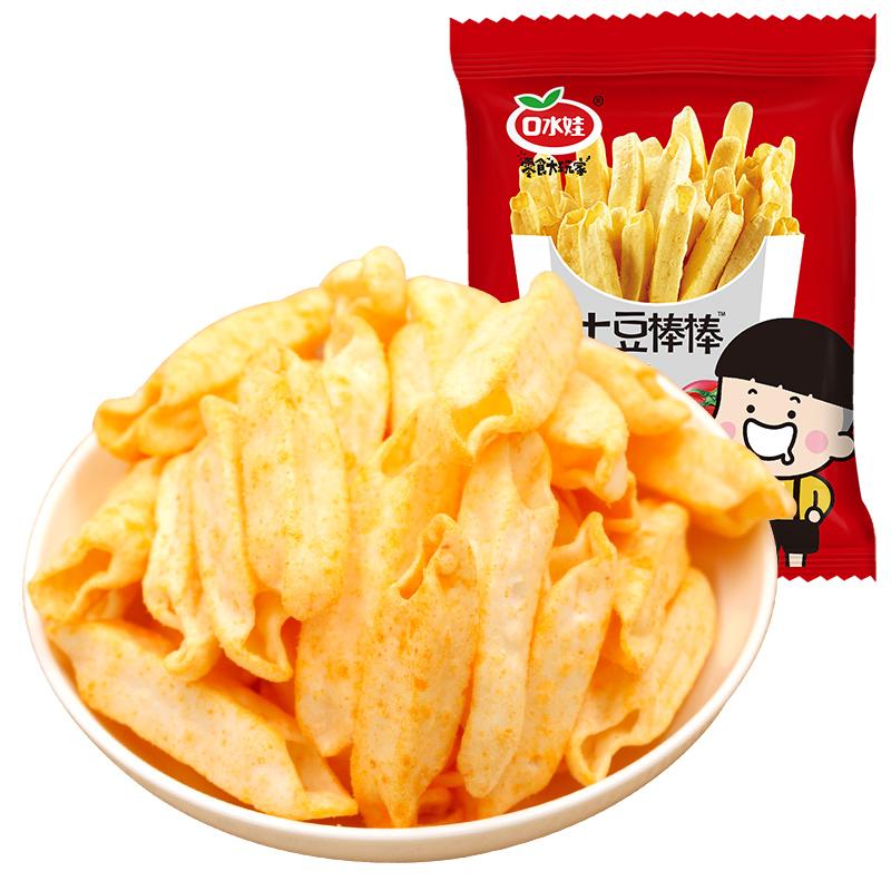 口水娃土豆棒棒35g番茄味香脆薯条虾片膨化食品休闲零食散装批发
