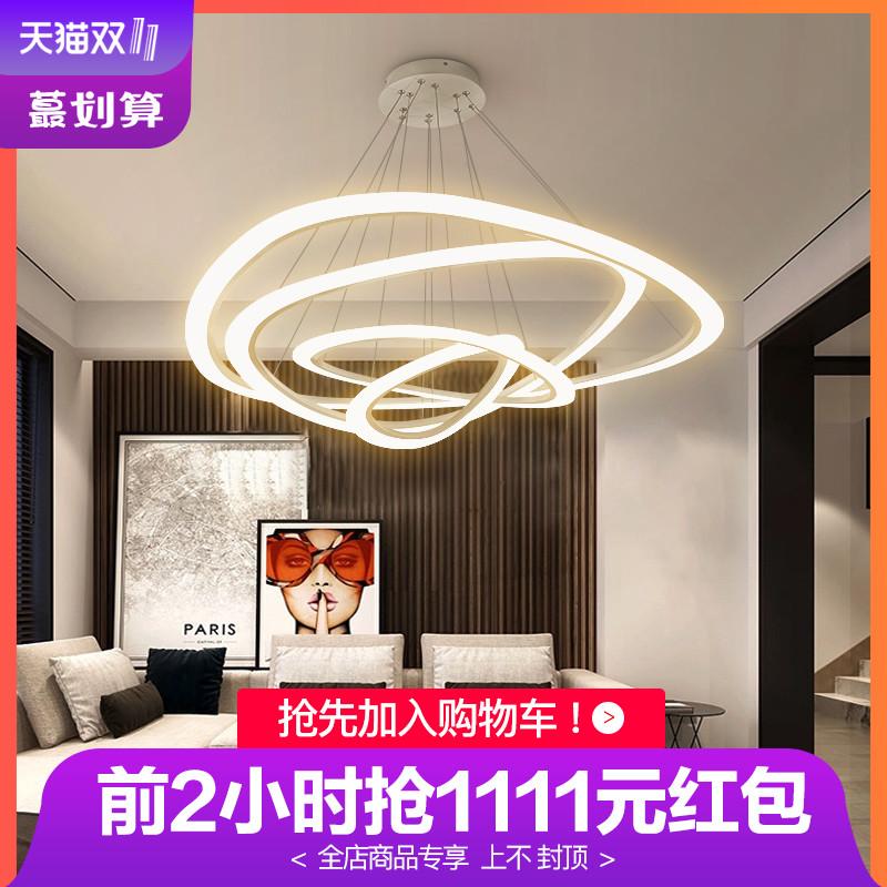 后现代吊灯客厅创意个性led简约现代圆环形楼梯灯具餐厅灯餐吊灯-松影旗舰店