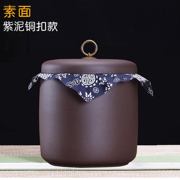 顾师傅 宜兴紫砂茶叶罐 优惠券折后¥39起包邮(¥49-10)