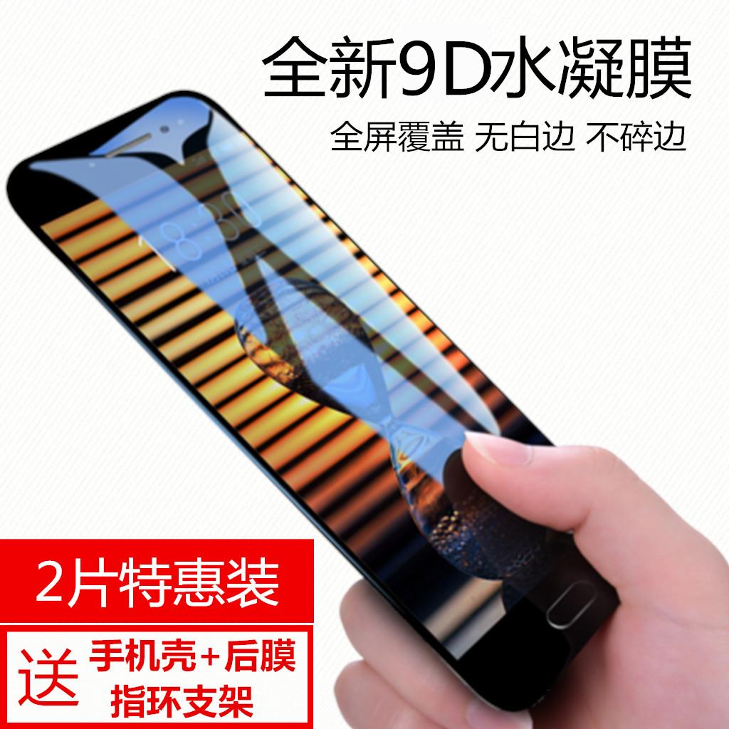 索尼sony XZ Premium钢化软膜XZ1全屏覆盖xzs水凝膜xzp手机贴膜XA