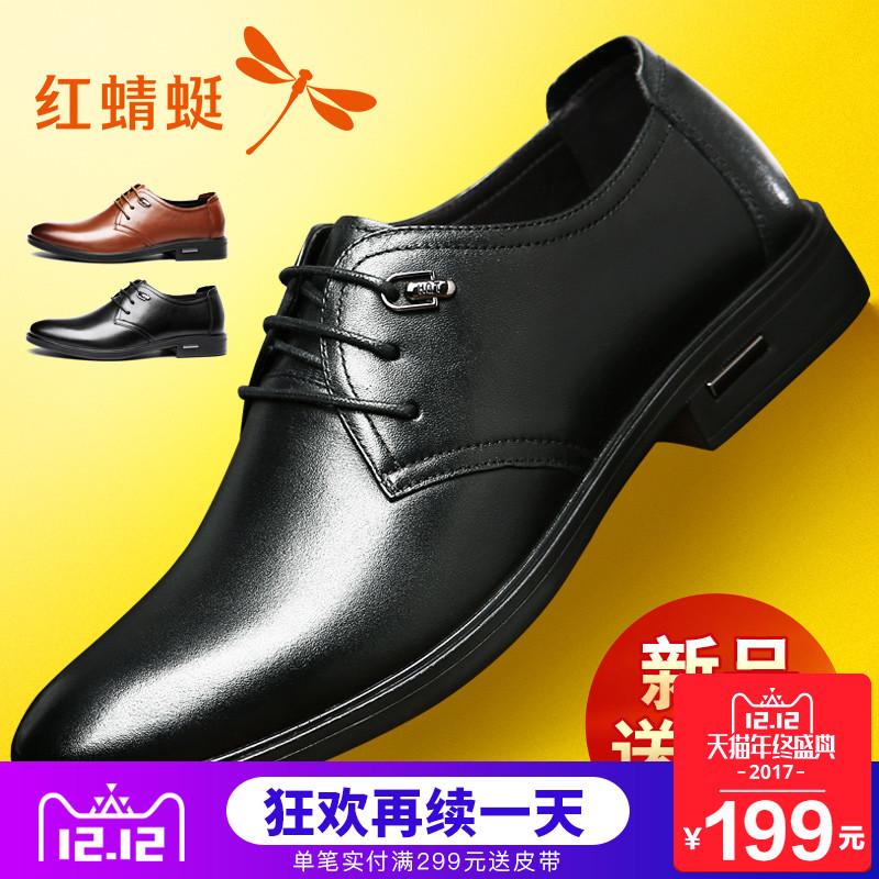 红蜻蜓男鞋秋季新品皮鞋男真皮休闲皮鞋圆头男士商务低帮系带鞋子