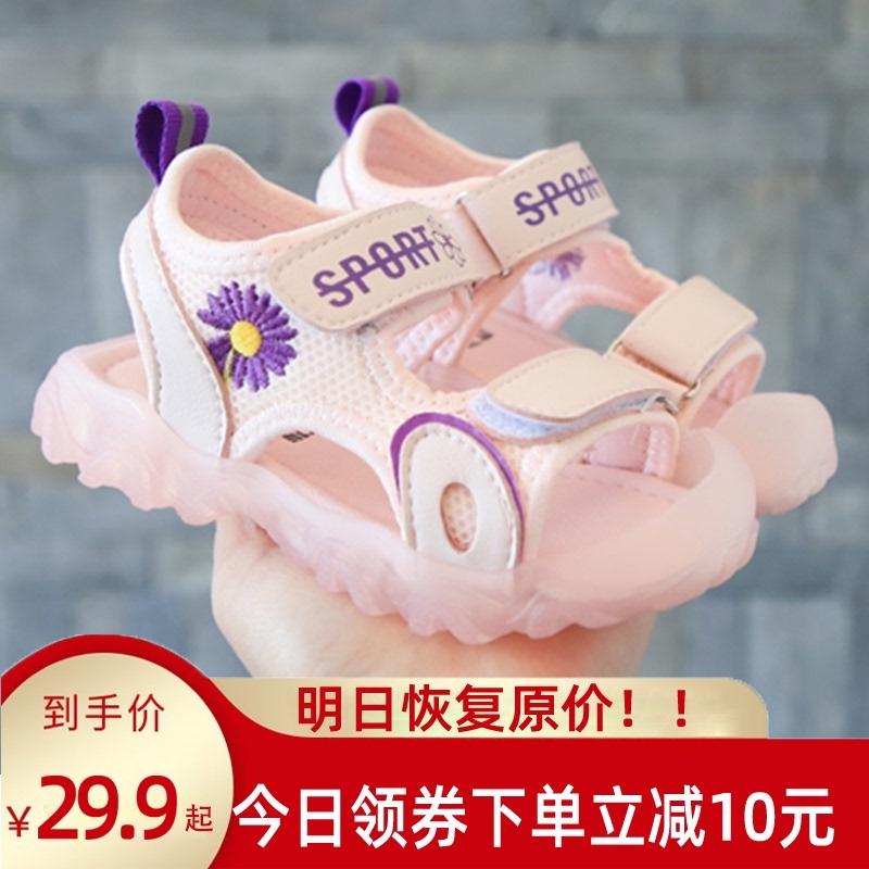 点击查看商品:女童凉鞋2020新款女孩小公主软底包头雏菊儿童鞋男宝宝中大童鞋子