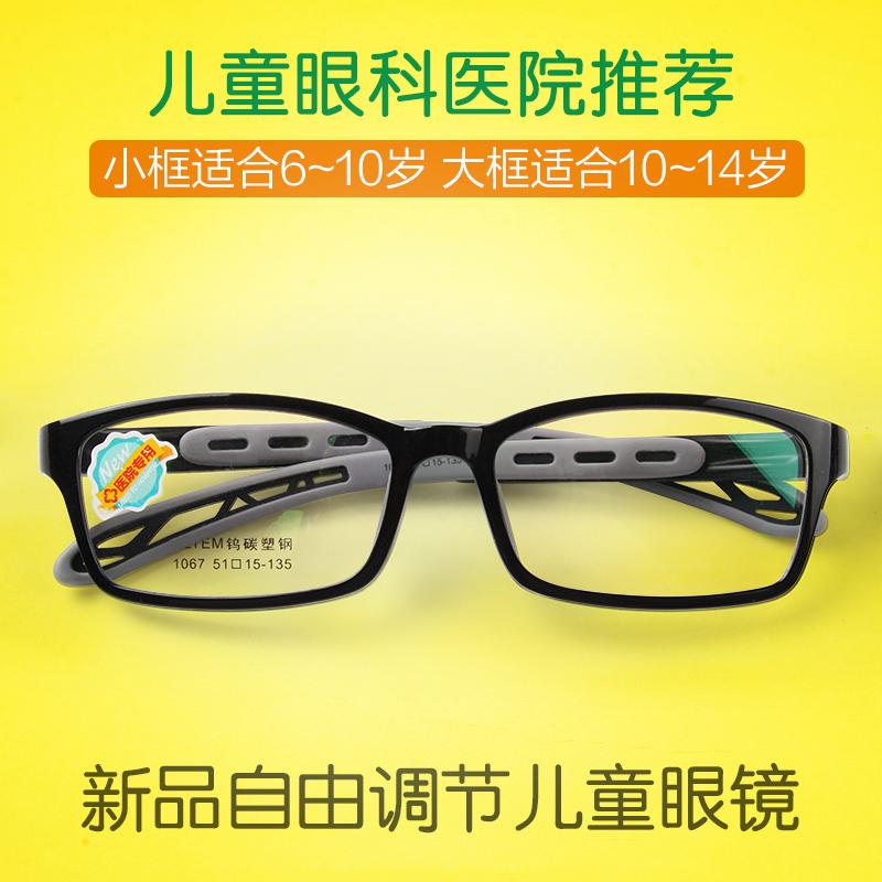2019新品儿童眼镜框硅胶 运动防滑可调节腿男女童近视远视眼镜架